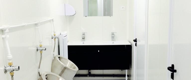 aménagement container sanitaire